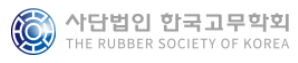 The Rubber Society Of Korea